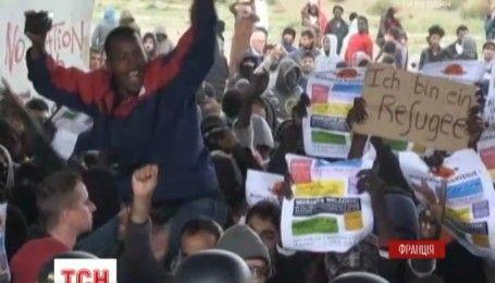 Во Франции акция в поддержку мигрантов завершилась столкновениями с полицией