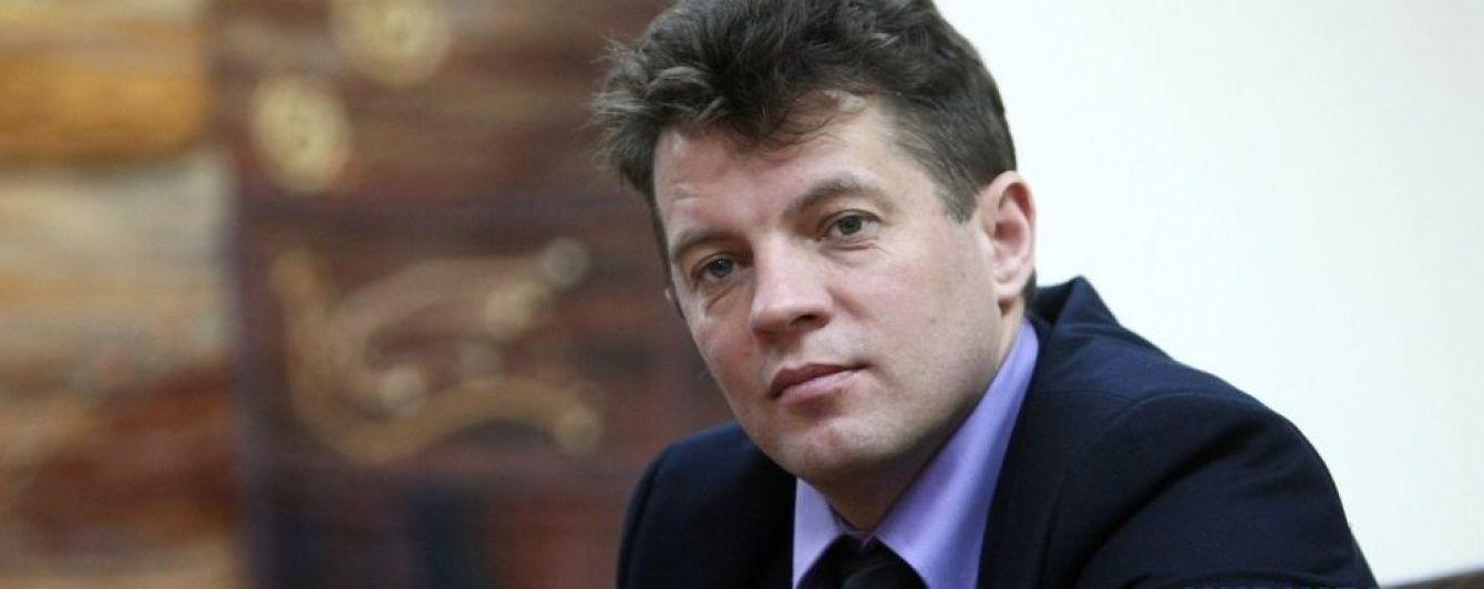 Незаконно задержанный Сущенко в московском изоляторе потерял около 6 кг