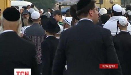 Иудейский новый год: Умань приняла более 30 тысяч паломников со всего мира