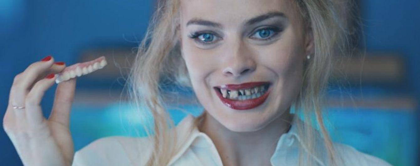 Голлівудський секс-символ Марго Роббі постала беззубою та голомозою із зміїним язиком