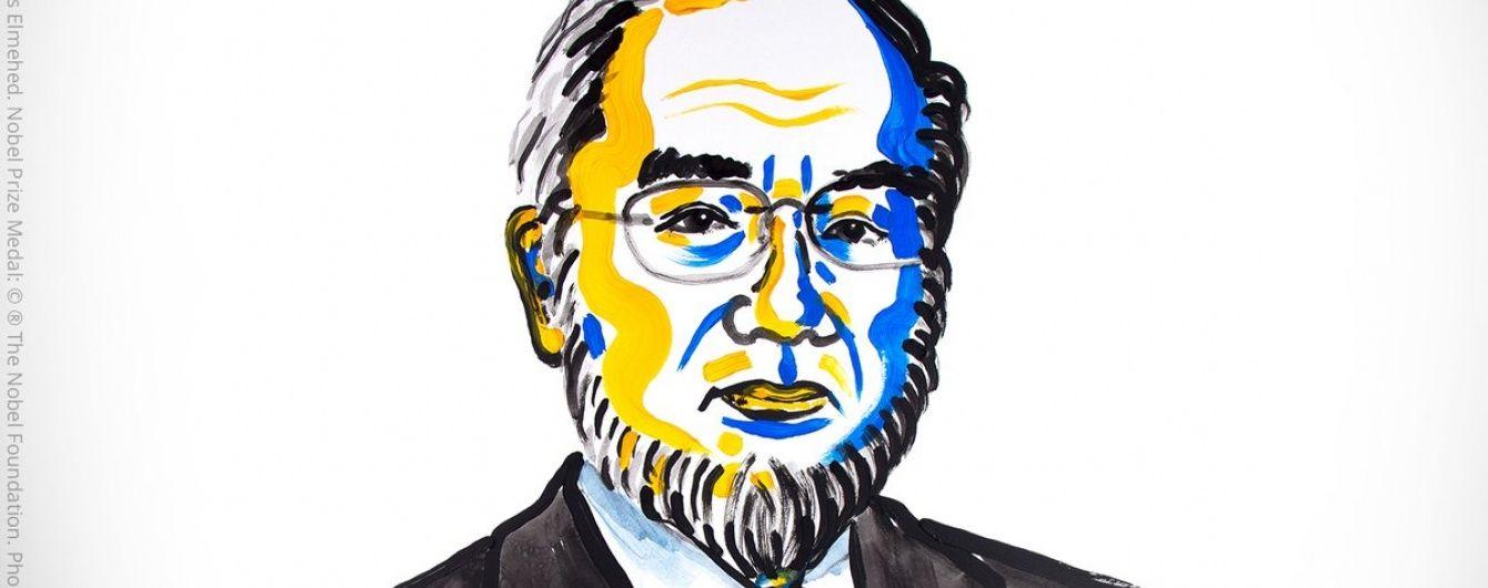 Японский биолог получил Нобелевскую премию по медицине