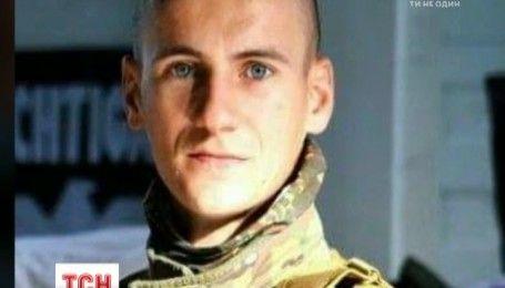 На Луганщині внаслідок обстрілів загинув 24-річний український офіцер