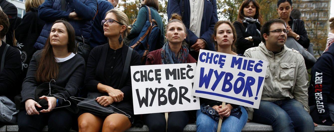 В Польше отменили полный запрет абортов