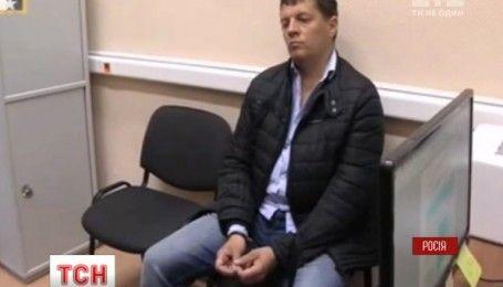 Решение московского суда об аресте журналиста Сущенко пытаются обжаловать защитники украинца