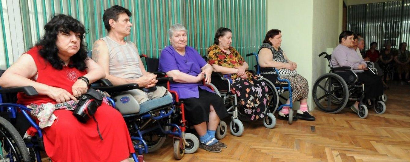 Переселенцев-инвалидов вынудили из Одесской области вернуться в зону АТО