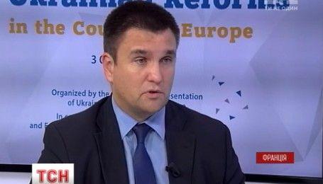 МИД призывает украинцев избегать путешествий в Россию по каким-либо причинам