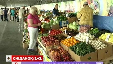 Как изменились цены на продукты после отмены государственного контроля