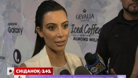 Американську зірку Кім Кардашян пограбували на декілька мільйонів євро