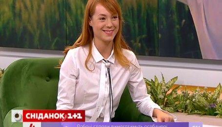 Світлана Тарабарова поділилася зі Сніданком подробицями підготовки до весілля