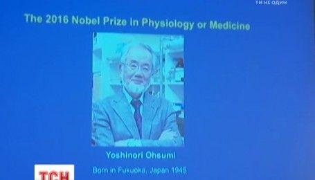 У Стокгольмі відбувається вручення Нобелівської премії