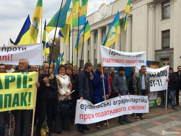 Під Радою аграрії влаштували мітинг проти податкової політики та зростання цін
