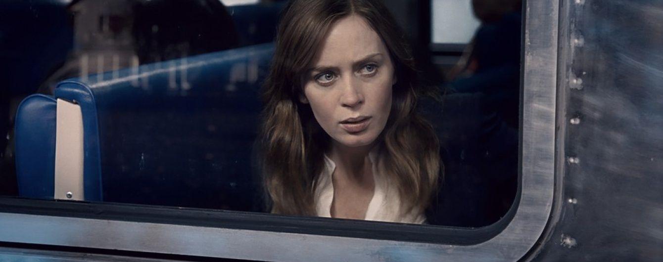 """""""Девушка в поезде"""": экранизация мирового бестселлера"""