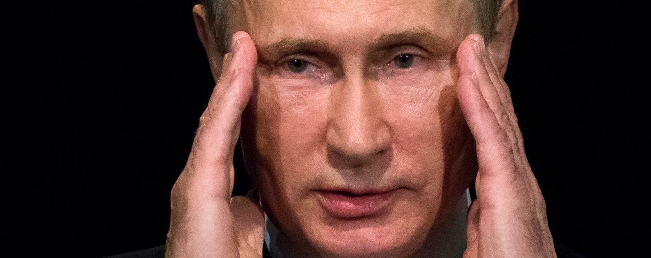 Росія через санкції призупинила спільні з США ядерні дослідження
