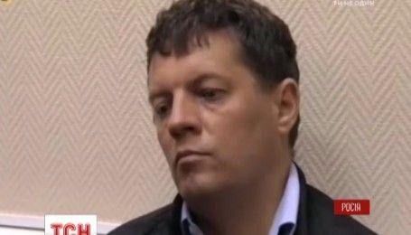 Марк Фейгін зустрівся із полоненим українським журналістом Сущенком