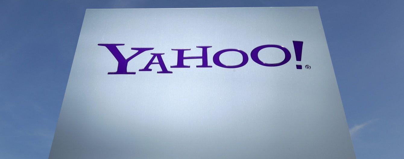 Yahoo тайно передает электронные письма американской разведке - Reuters
