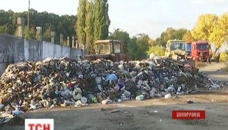 В Винницкой области отказываются принимать странствующий мусор со Львова