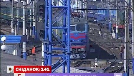 """Экономические новости: крупы и масло подешевели, """"Укрзализныця"""" назначила дополнительные поезда"""