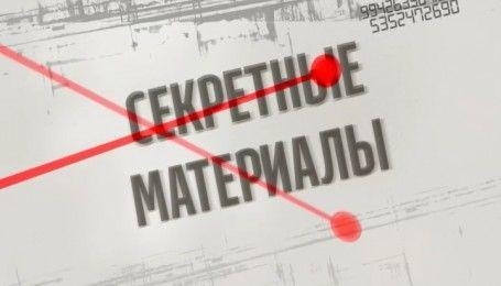 """Таинственные убийства: """"Секретные материалы"""" расследовали загадочные смерти Таранова и Жилина"""