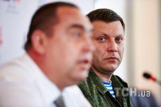 Жорстокі зачистки призвели до розколу серед лідерів бунтівників в Україні — The Washington Post