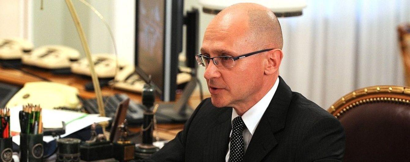 Перестановки в Кремле. Путин назначил нового заместителя главы АП