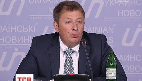 """Недопуск к работе нового руководителя """"Укрэнерго"""" превратился в очередной скандал организации"""