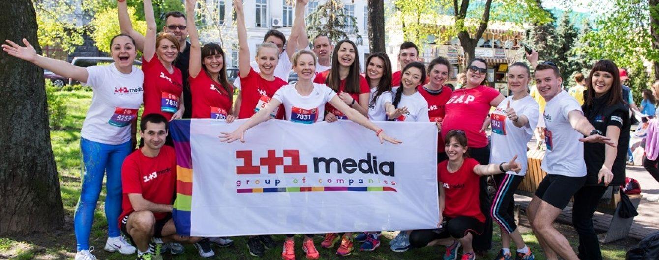 Ради благотворительного забега со звездами 1+1 медиа перекроют центр столицы