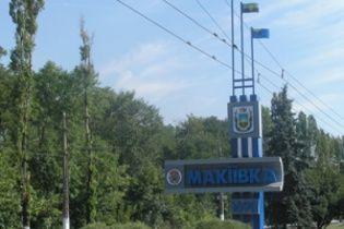 В оккупированной Макеевке масштабный взрыв повредил школы и обесточил полгорода – Жебривский