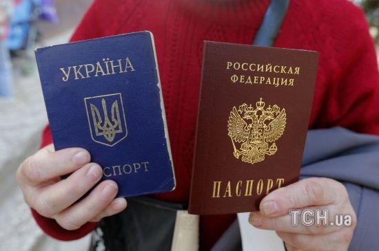 """Росія активно допомагає бойовикам """"ЛДНР"""" отримувати громадянство - Тимчук"""