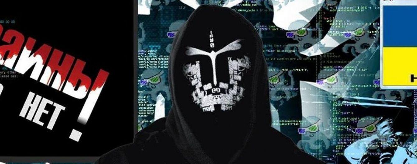 Хакеры взломали страницу пресс-центра штаба АТО в Facebook