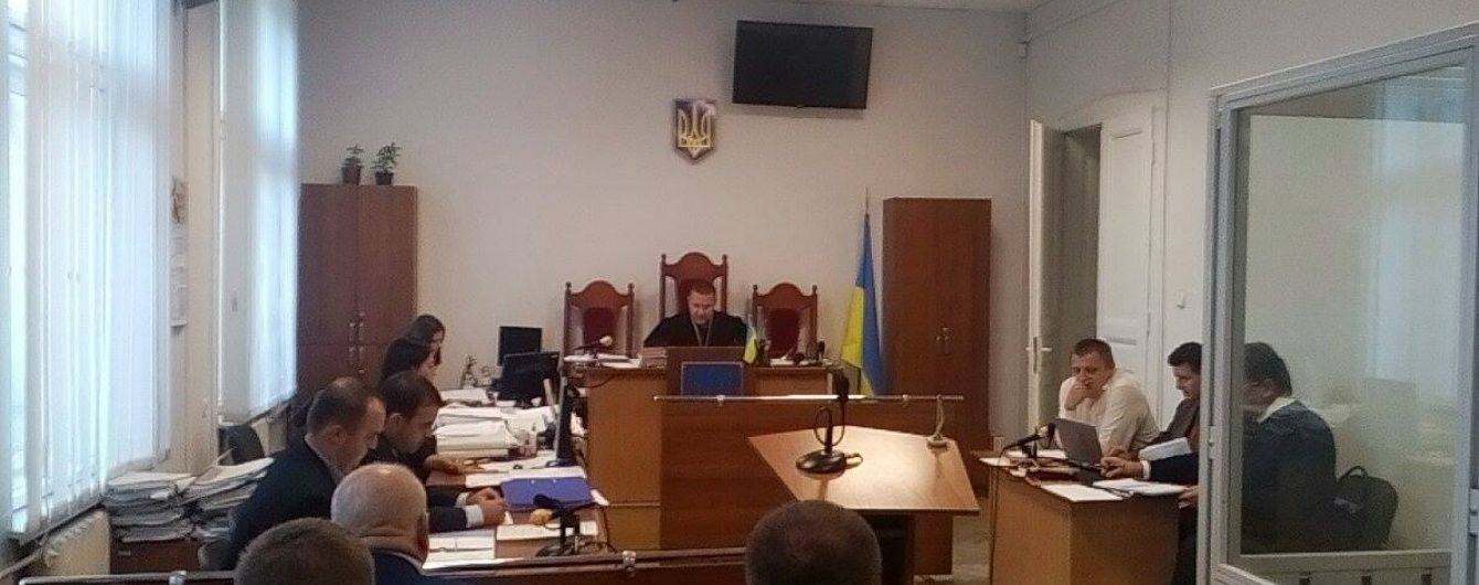 Суд призначив мільйонну заставу керівнику івано-франківського фонду держмайна