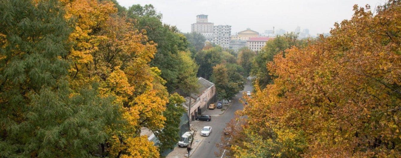 В Україні трохи потеплішає. Прогноз погоди
