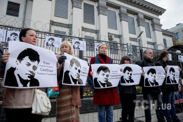 У Києві обурені арештом Сущенка пікетували російських дипломатів