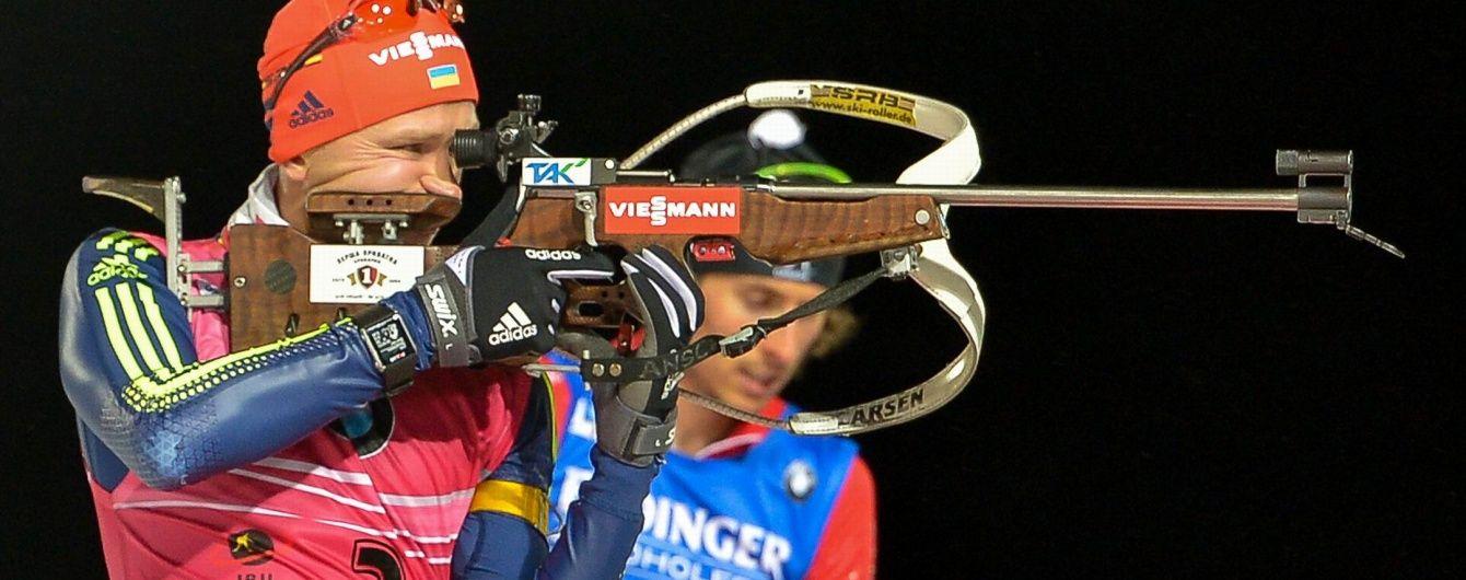 Українські біатлоністи посіли 10 місце у змішаній естафеті на етапі Кубка світу