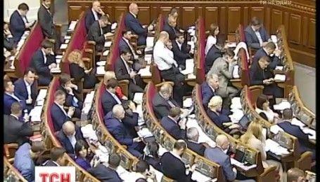 В ВР состоялось голосование за мораторий на продажу земли