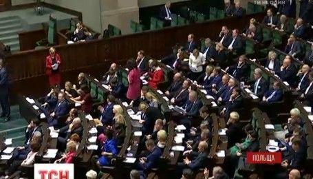 Польський Сейм вирішив, чи вводити цілковиту заборону абортів