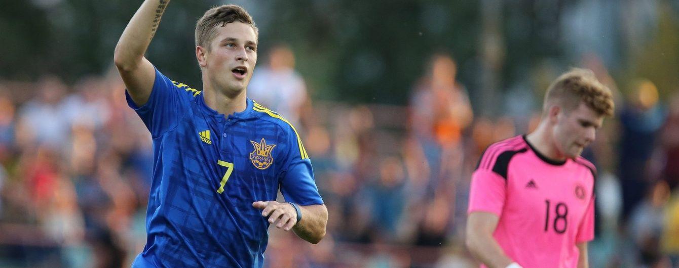 Молодежная сборная Украины сыграла вничью в последнем домашнем матче отбора Евро-2017