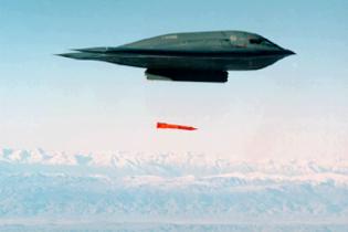 Армия США испытала атомные бомбы будущего