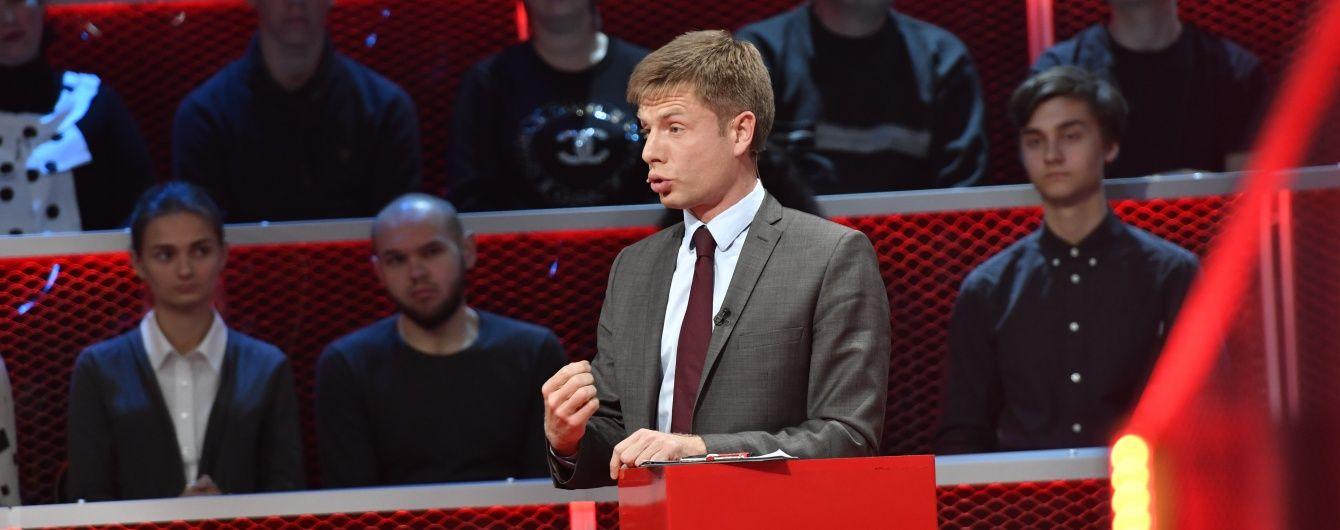 Нардеп Гончаренко виступив за вибіркове перекриття кордону з Росією