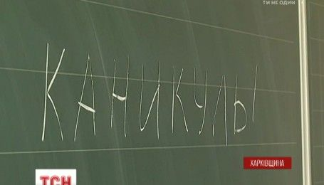 На Харківщині семеро дітей госпіталізували з вірусним менінгітом