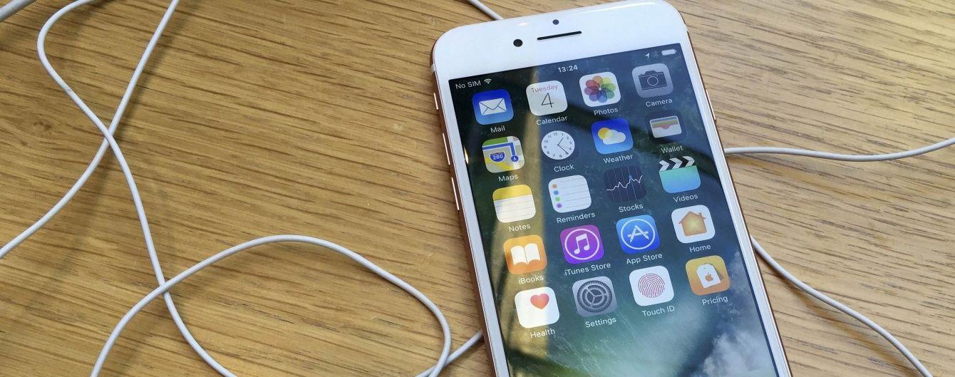 В Украине стартуют официальные продажи iPhone 7. Сколько будут стоить смартфоны
