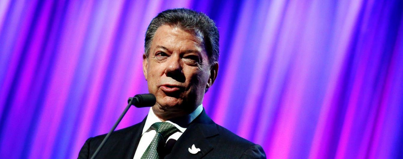 Нобелівська премія миру дісталася президенту Колумбії