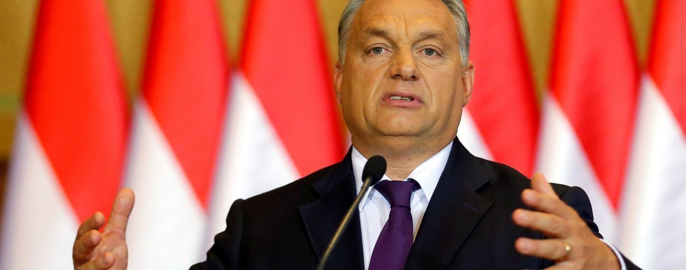 Полу-Huxit. Куда приведет новый виток конфликта Венгрии с ЕС