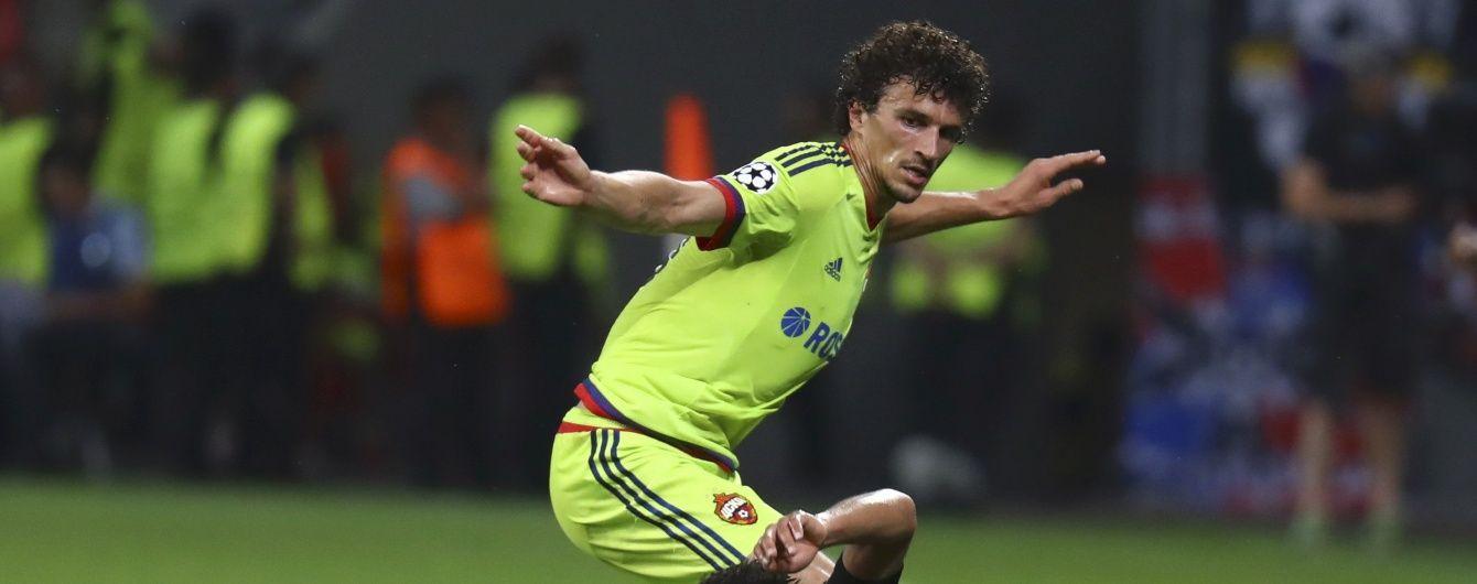 УЕФА на месяц отстранил хавбека соперника Украины в отборе на ЧМ-2018