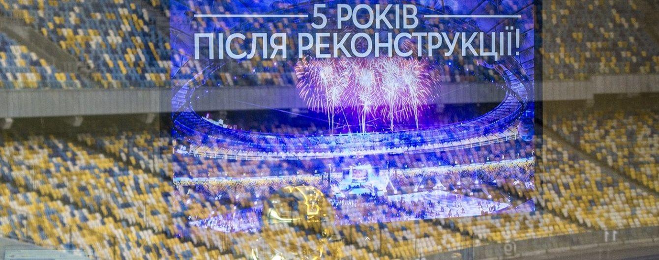 """Віртуальний """"Олімпійський"""": НСК показав нову 3D модель стадіону"""