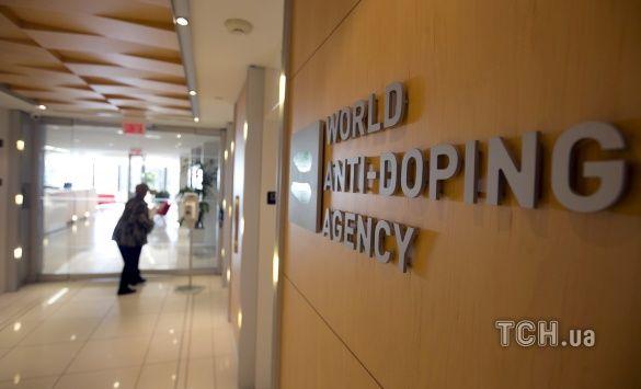 WADA ВАДА антидопінгове агентство