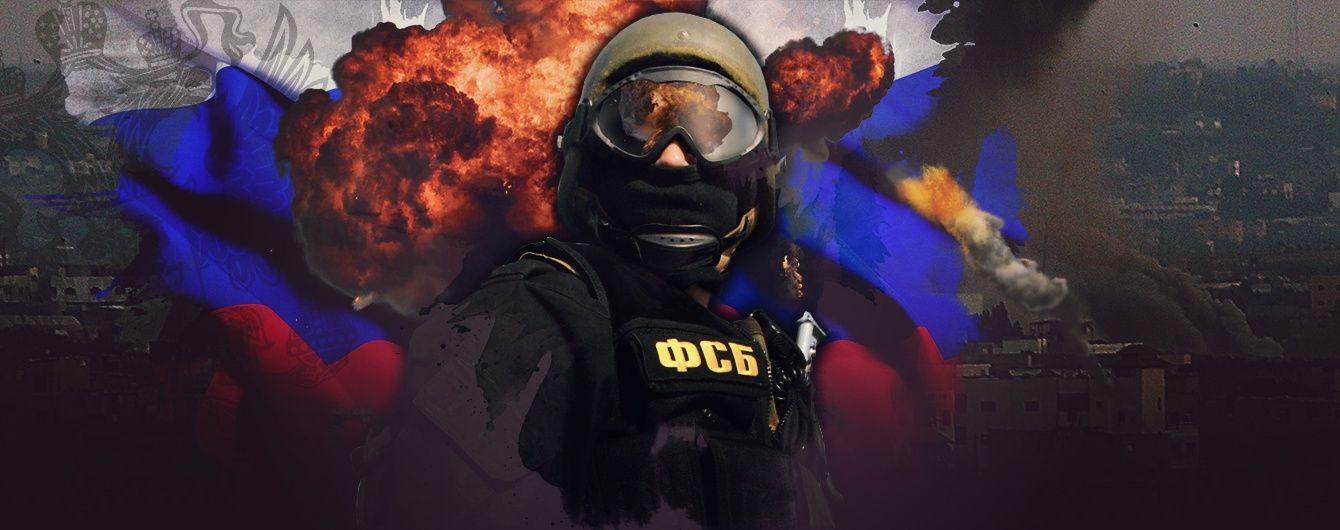 """""""Русский мир"""" на вынос – терроризм"""