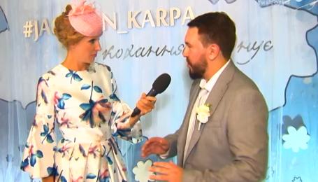 Радикал Андрей Лозовой сочувствует своей будущей жене