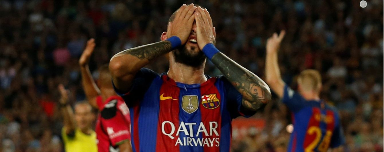 """""""Барселону"""" решил покинуть испанский защитник"""