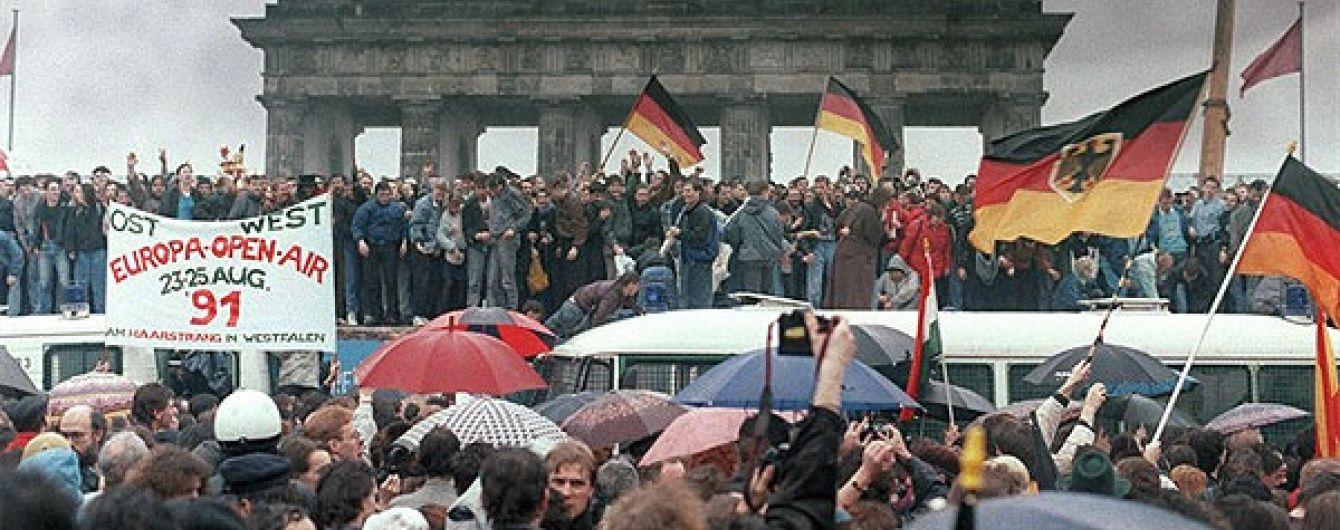 Раскол Германии во время холодной войны может послужить уроком для Украины - Foreign Policy