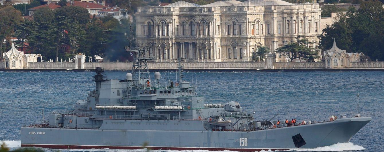 Британские ВМС приведены в состояние повышенной боевой готовности из-за кораблей РФ